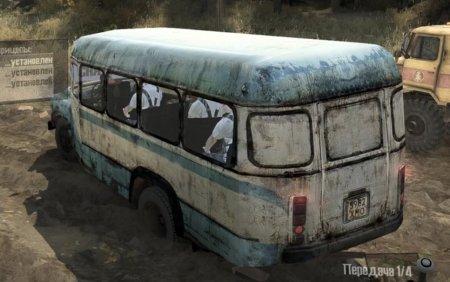 Скачать мод автобус Кавз-685 для Spintires MudRunner