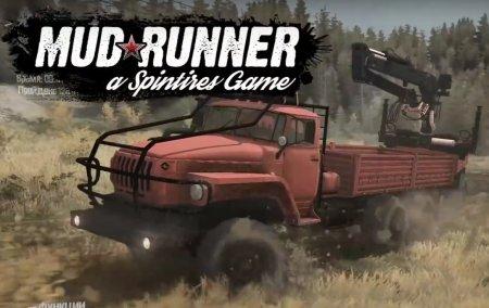 Скачать мод грузовик Урал-4320-41 SVE для Spintires MudRunner