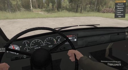 Скачать мод УАЗ-2206 «Буханка» для Spintires MudRunner