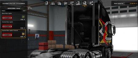 Скачать мод грузовик Freightliner Argosy v.2.3.2 для Euro Truck Simulator 2 v. 1.31