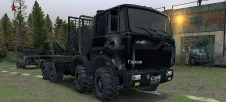 Скачать мод грузовик МЗКТ-7401 «VOLAT Огненный» для Spintires v. 03.03.16