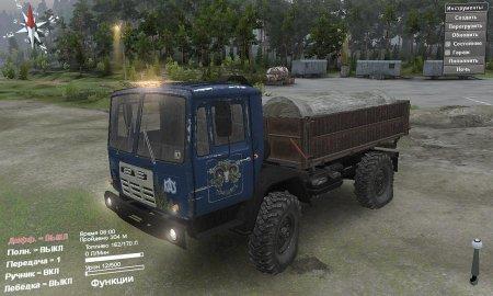 Скачать мод грузовик КАЗ-4540 «Колхида» для Spintires v. 03.03.16