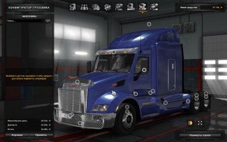 Скачать мод пак грузовиков ATS Truck Pack для Euro Truck Simulator 2 v. 1.2 ...