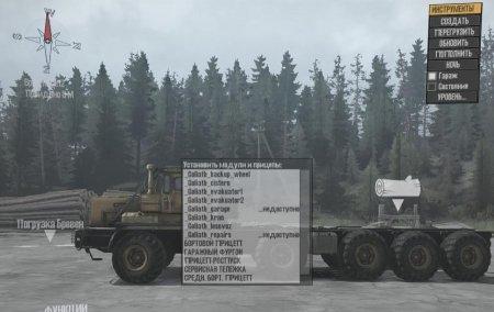 Скачать мод трактор Голиаф Кировец для Spintires MudRunner