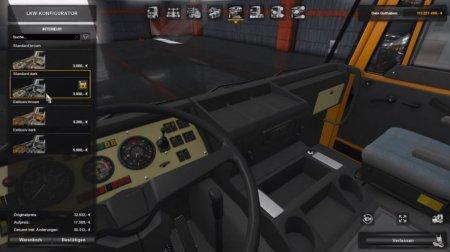 Скачать мод грузовик DAF F241 для Euro Truck Simulator 2 v. 1.31-1.33