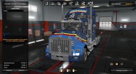 Скачать мод грузовик Kenworth T800 версия 1.1 для Euro Truck Simulator 2 v. ...