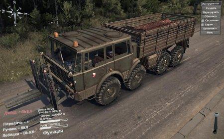 Скачать мод грузовик Tatra 813 Kolos «Kings OFF ROAD 2» для Spintires v. 03.03.16
