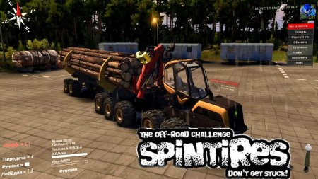 Скачать мод трактор John Deere для Spintires v. 03.03.16