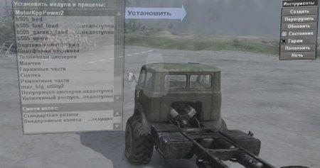 Скачать мод грузовик Маз 505 из DLC Чернобыль версия 2.2 для Spintires v. 03.03.16