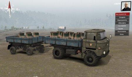 Скачать мод ПАК грузовиков IFA W50LA для Spintires v. 03.03.16