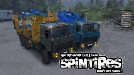 Скачать мод ПАК грузовиков МАЗ для Spintires v. 03.03.16